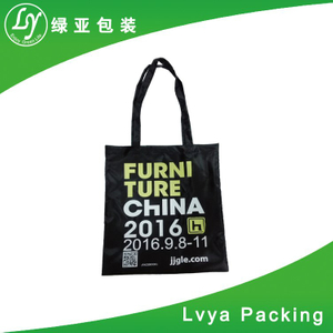 New fashion 190T reusable folding shopping bag / polyester shopping bag / shopper bag for promotion