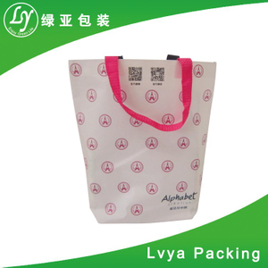New design 2015 Cheap Foldable fashion designs non woven shopping bags