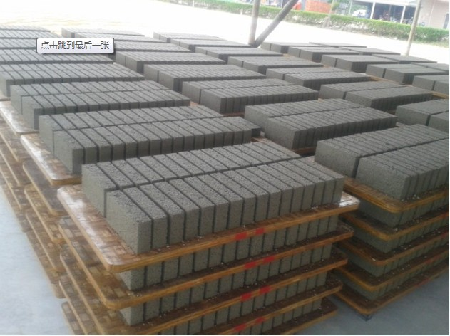ZCJK solid brick (5)