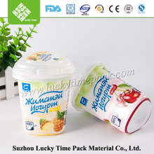 Shrink Label Wrapped Disposable Plastic Cup with Lid