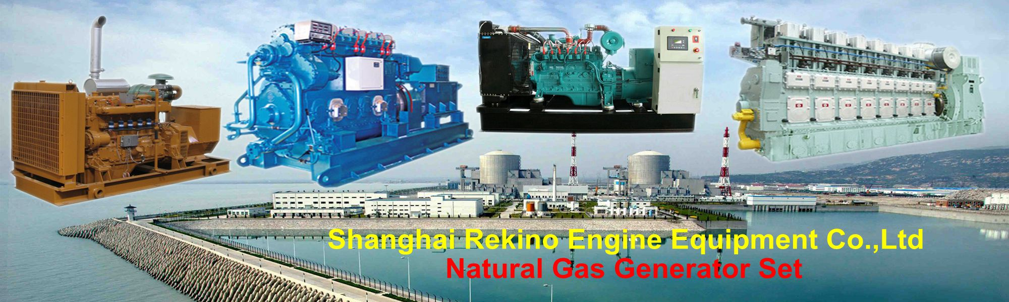 Natural Gas Generator Set