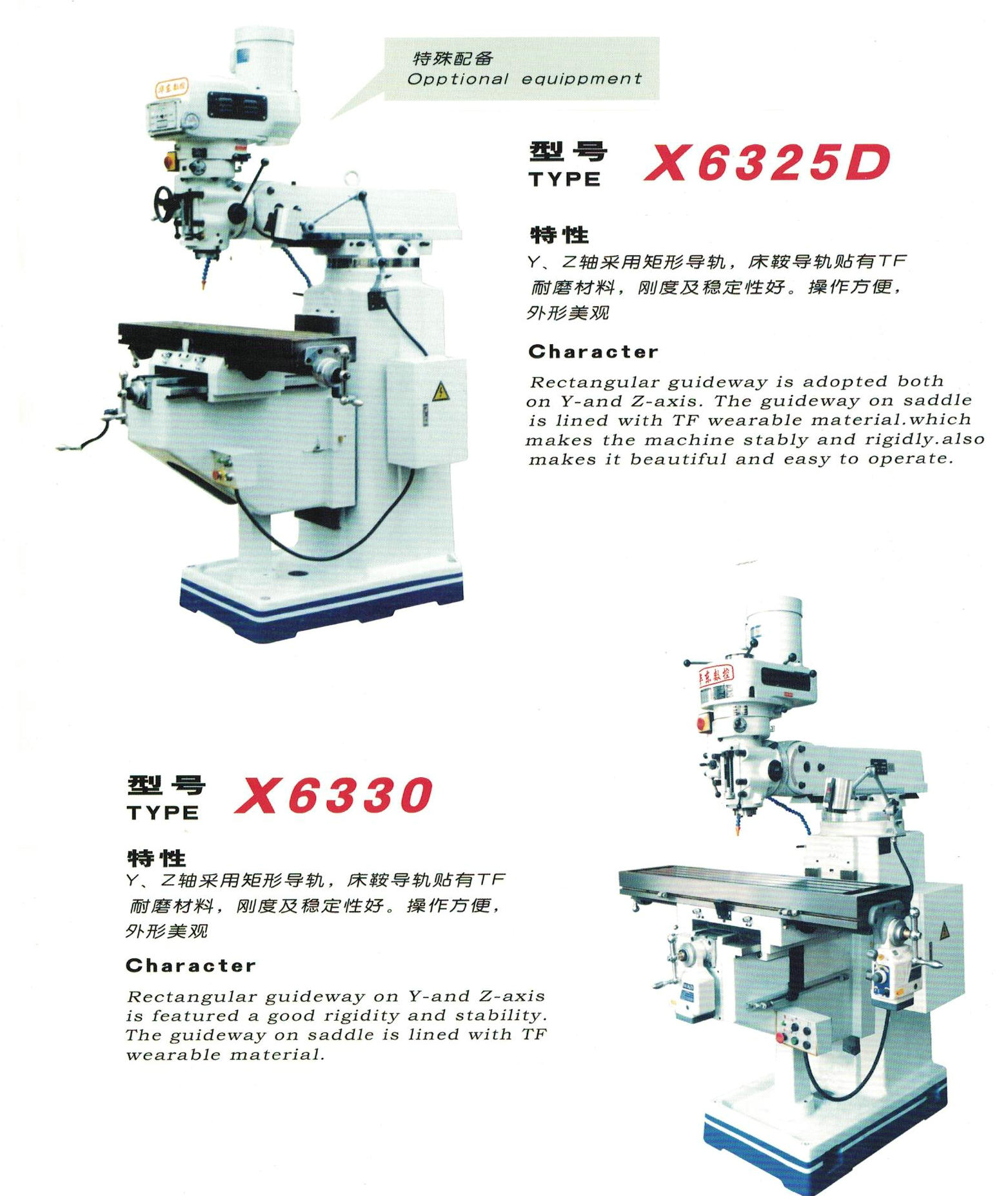 TURRET MILLING MACHINE SERIES X6323-X6325-X6330-X6333