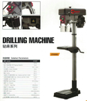INDUSTRIAL DRILLING MACHINE Z1520F