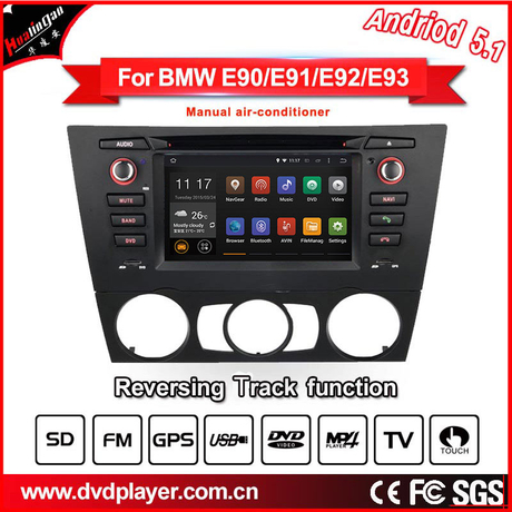 carplay Bmw 3 E90 E91 E92 E93 gps navigation car stereo android 3G Internet or wifi connection