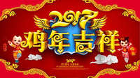 China Spring Festival Holiday is coming at the end of Jan.
