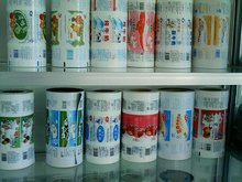 LDPE Film for Liquid Packaging