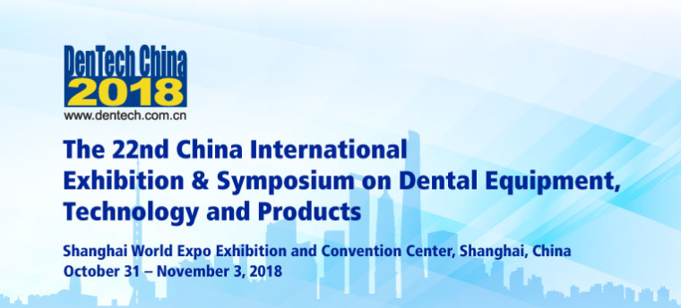 2018 DenTech Exhibition in China