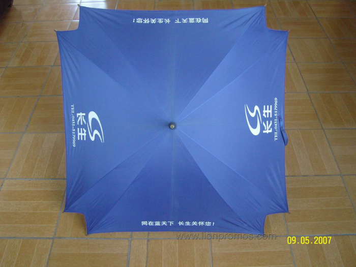 Custom Logo Cheap Promotional Gift Polyester Straight Square Umbrella