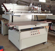 Automatic Small Size Screen Printing Machine