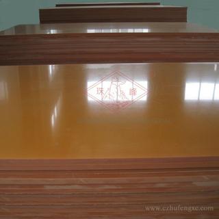3025酚醛層壓布板