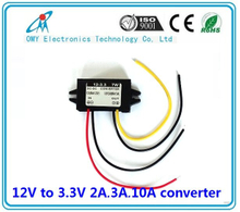 12V step down 3.3V 3A/5A/10A/20A ABS Plastic IP65 waterproof dc dc converter power converter