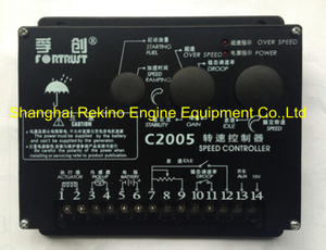 Fortrust C2005 speed controller control unit