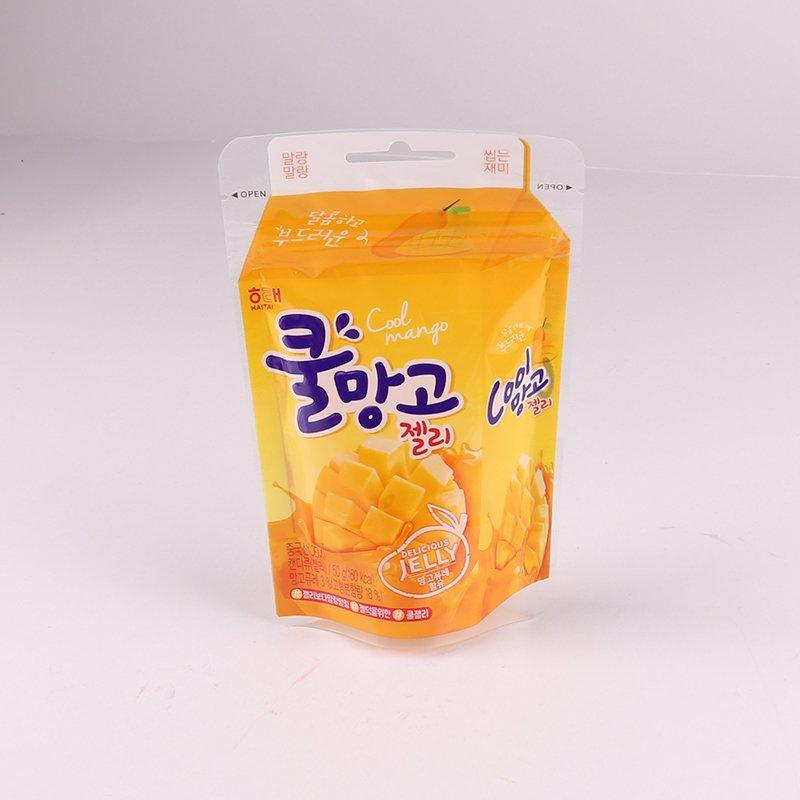 Everyday Mango Jelly
