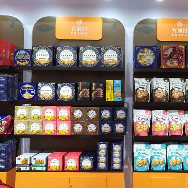 Year 2017 Rungu Food 122th Canton Fair Butter Cookie Sour Gummy .jpg