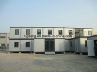 //a3.leadongcdn.com/cloud/ipBqqKrnRiiSlprrpkin/Suppliers-Modern-Design-Prefab-Modified-Shipping-Sea-Container-House-for-Sale.jpg