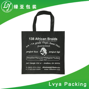 Wholesale High Quality Personalised New Design Non Woven Garment Bag