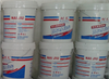 NJ-302 Waterborn Polyurethane Waterproof Coating Product Introduction
