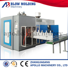 Full automatic 4 gallon water bottle blow molding machine