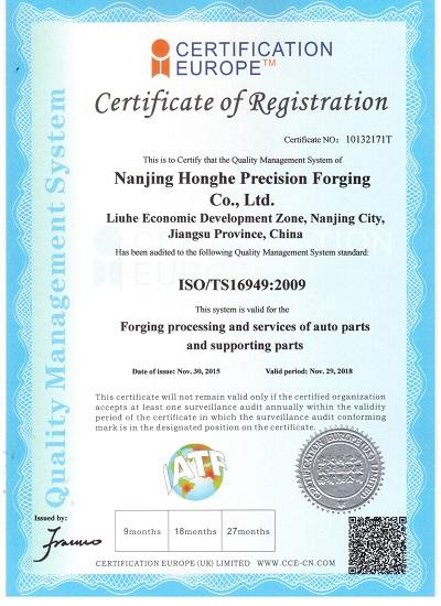 TS16949认证英文 - 副本