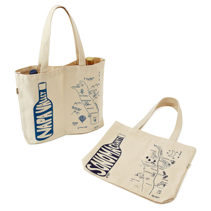 Eco-Cotton Canvas Double Wine Tote Bag