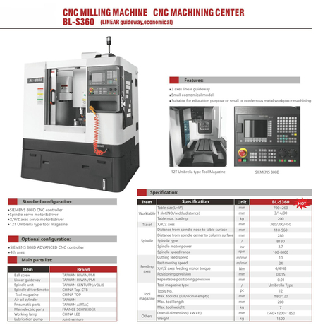 BL-S360 BL-S450 CNC Milling CNC Machining Center
