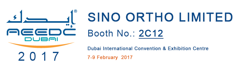 SINO-AEEDC Exhibition Dubai 7-9 Feb 2017
