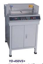precise paper cutting machine