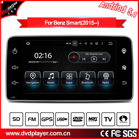Android 7.1/1.6 GHZ CAR DVD GPS for Smart 2015 Cat radio car videos