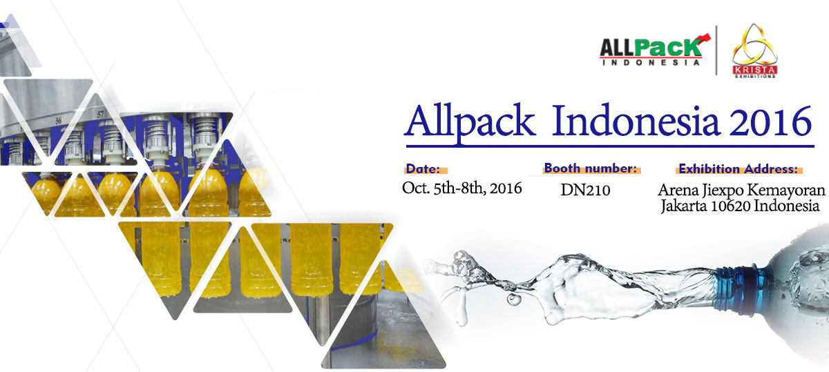 Allpack  Indonesia 2016 King Machine