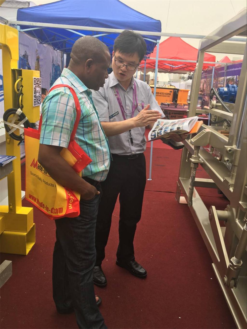 3rd day of Canton Fair-ZCJK Machine booth (12).jpg