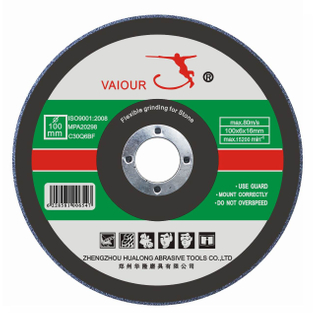 Concrete Grinding Wheel