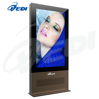 65inch fan-cooling outdoor advertising display with double screen (effici