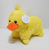 Cute Stuffed Plush Animal Baby Duck Pillow