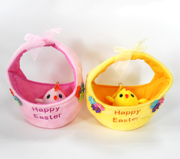 Colorful Happy Easter Plush Flowers Basket with Animals