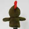 Plush Stuffed Toy Chick Finger Puppet for Kids
