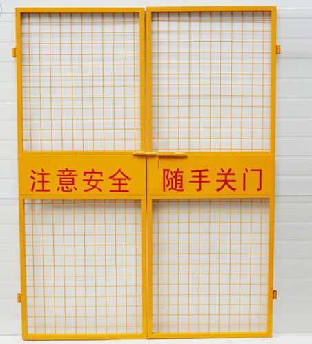 Construction site lift door.png
