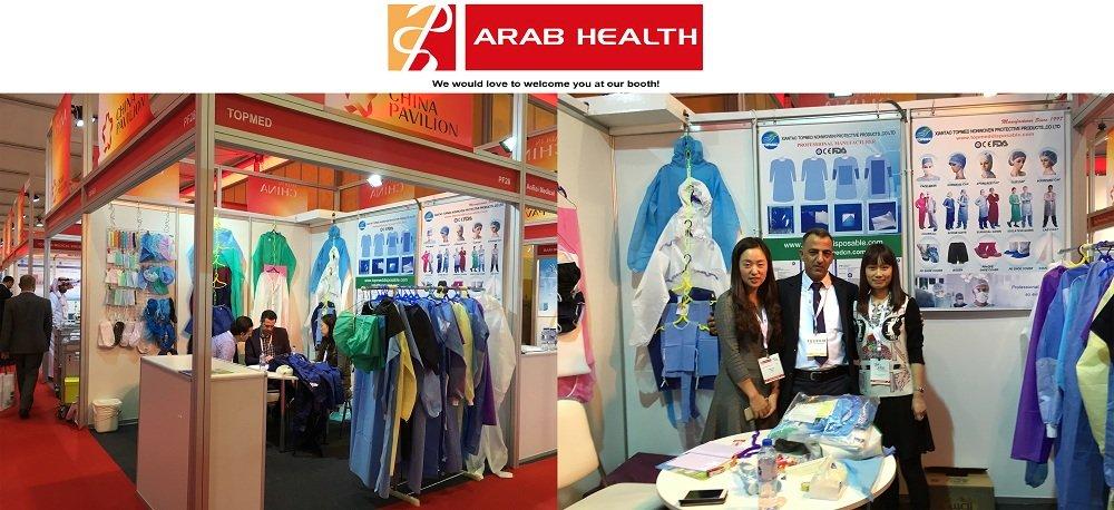 展会Medical 2.jpg