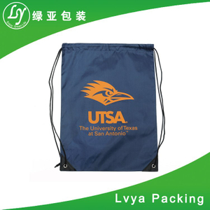 Light yellow custom logo printed 210D nylon polyester drawstring bag