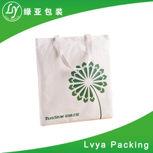 2017 promotion good quality small cotton bag custom printed 100% cotton blank canvas wholesale mini canvas