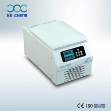 H1-16KR High Speed Refrigerated Centrifuge