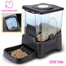 NEW Auto Pet Dog Cat Feeder High Capacity Voice Message Dish Bowl Food Dispenser