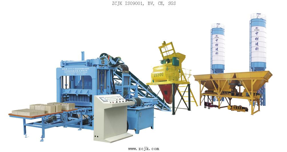 ZCJK4-15 brick machine (27)