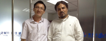 Welcome customer visit for expansion joint & control joint