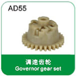 Governor gear set