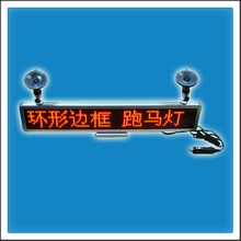 Windscreen LED Moving Message Display Sign