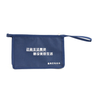 Convention Conference Bag Document Pouch