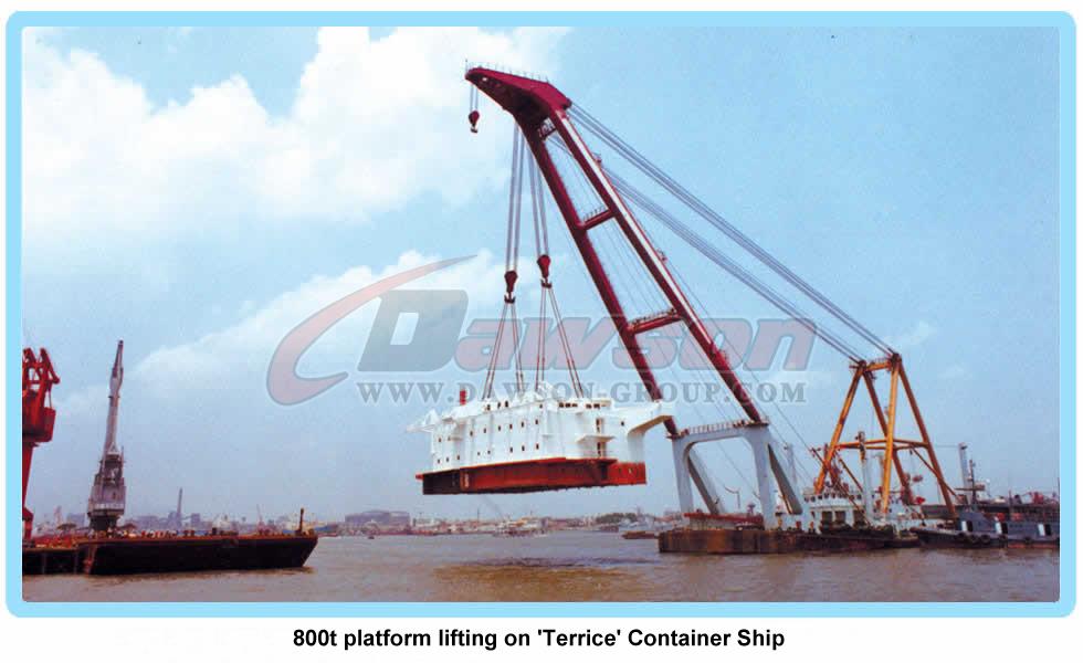 「Terrice」コンテナ船で800tプラットフォームを持ち上げる