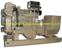 Cummins 50KW 63KVA 50HZ marine generator genset set (CCFJ50JW /6BT5.9-GM83)