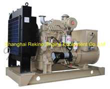 40KW 50KVA 50HZ Cummins emergency generator genset set