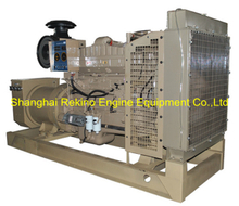 250KW 313KVA 60HZ Cummins emergency generator genset set
